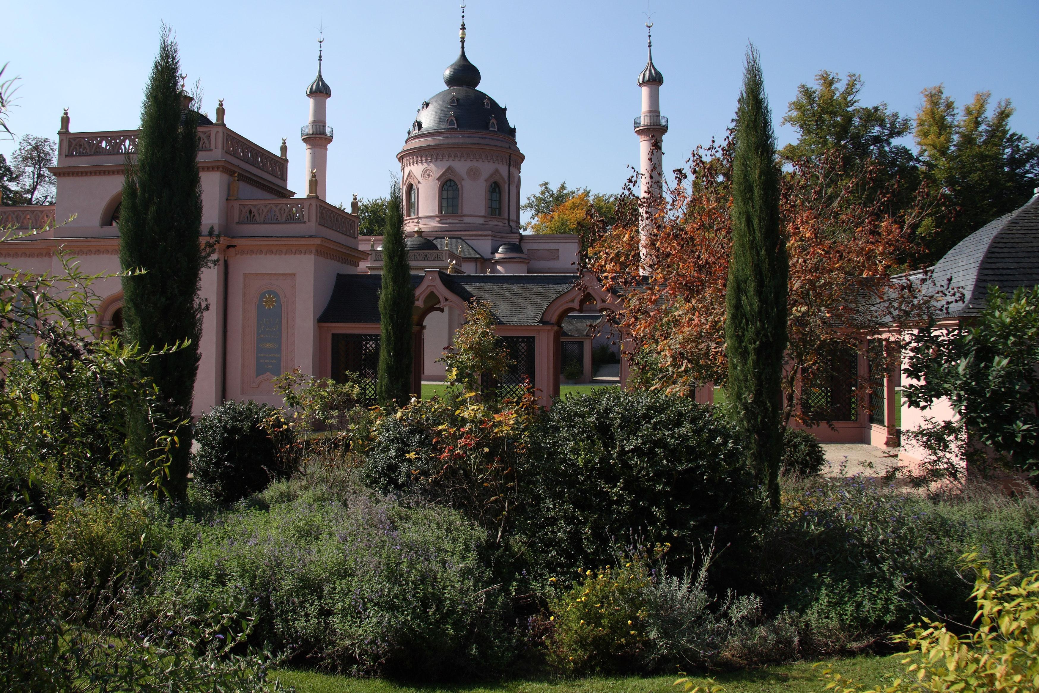 Türkischer Garten bei der Moschee im Schlossgarten Schwetzingen; Foto: Staatliche Schlösser und Gärten Baden-Württemberg, Petra Pechacek