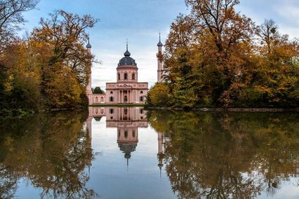 Schwetzingen Palace and Gardens, mosque
