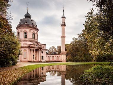 Schloss und Schlossgarten Schwetzingen, Moschee